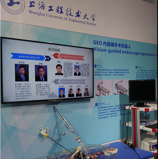 VHMED laparoscopic instruments are displayed in CIIF